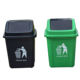 Wholesale different size plastic 20L square cover outdoor recycled waste bin