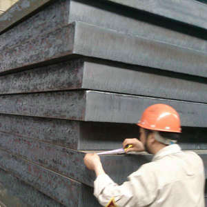 HR C45 carbon steel plate prices hot rolled mild steel sheet prices