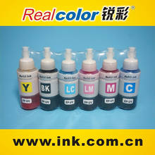 Ink sample Top quality print UV dye ink for Epson xp-231 inkjet printer