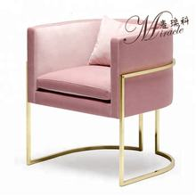 Italian furniture modern luxury brass color metal frame baby pink leisure chair for beauty salon