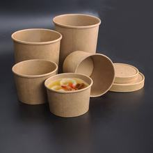 Custom 8 to 32oz Kraft Paper Soup Cup with Paper Lid