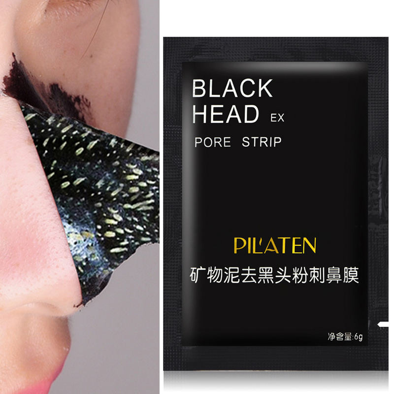 PILATEN Nose Blackhead Mask Mineral Mud Black Head Removal Mask,Blackhead Nose Strips 6g