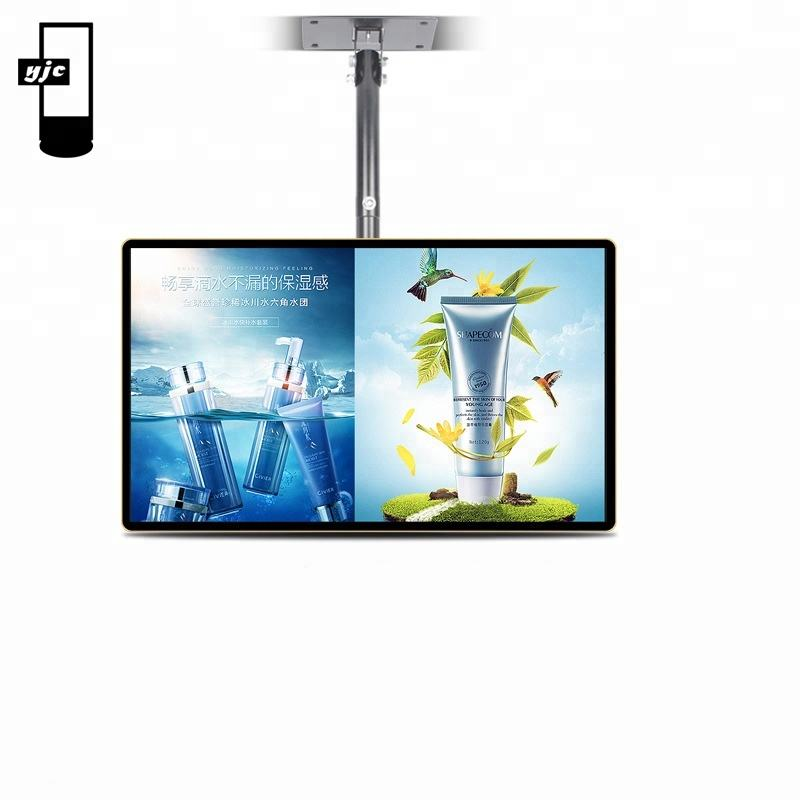 43 inch ceiling mounted hanging android network digital signage media player for shopping mall