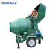 JZC350-EWR electric motor concrete mixer prices
