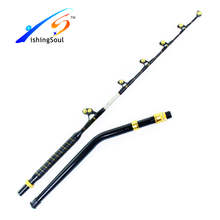 GMR022-1 HATSUGA big game fishing rods fishing rod weihai fishing tackle
