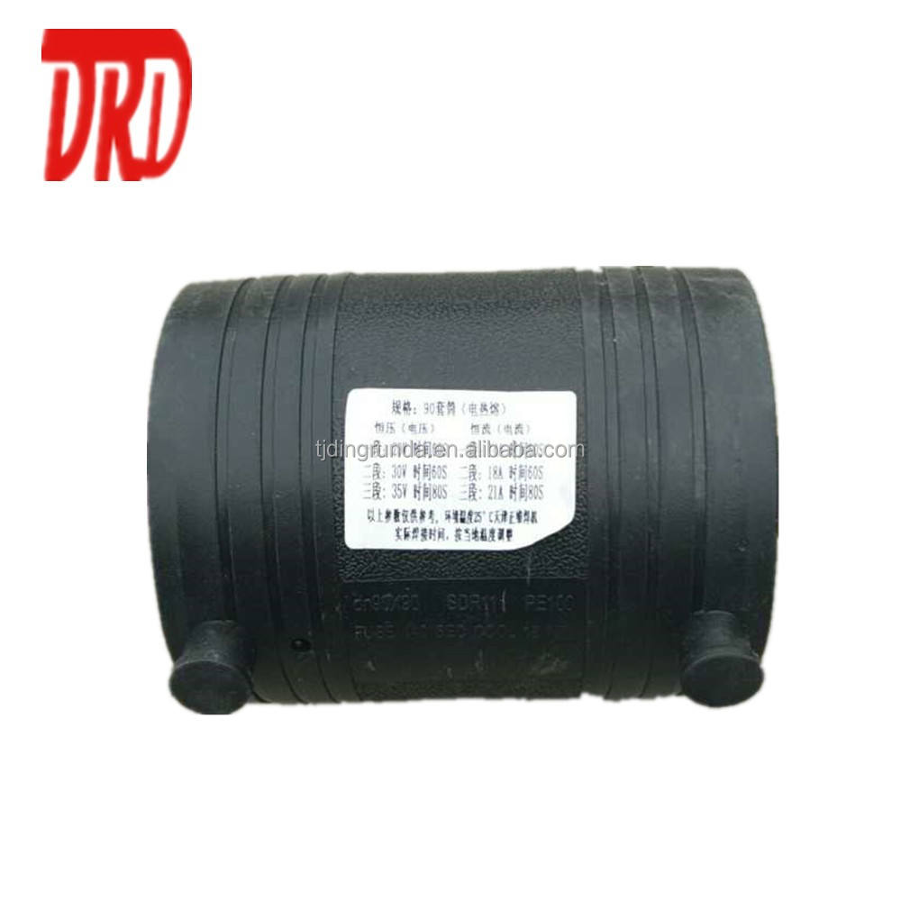 HDPE pipe Electrofusion fittings SDR11 SDR17 pn10 pn16 pe electro fusion couplings