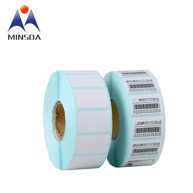 Custom Printed Resealable HS Code Barcode For Stickers In China