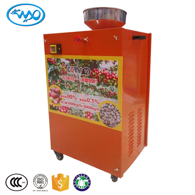new arrival capacity 800kg/h coffee sheller/ Coffee husk removing machine coffee bean peeling machine with electric motor