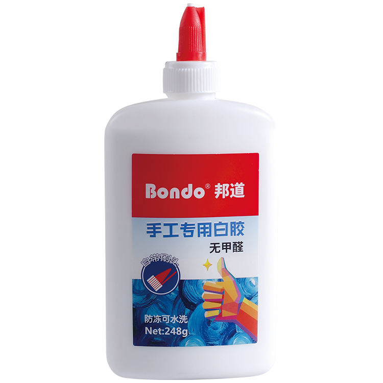 Non-toxic high quality white glue 248ml for back to school or office