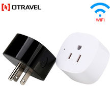 Mobile APP control Wi-fi smart plug SL-152 mini intelligent socket outlet
