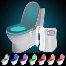 New creative products LED toilet night light with mention sensor for bathroom 8 colors changing