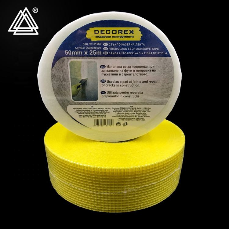 Used fiberglass fix tape/fiber glass repair tape