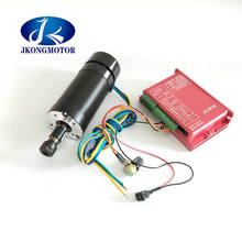48V 500W Air-Cooled Spindle Motor With Brushless Dc Driver Kit