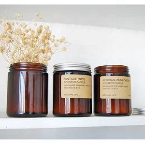 8oz / 9oz Straight Sided Amber Glass Jars for Cosmetic and candles