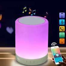 Wireless Bluetooth Speaker Bedside Table Lamp,Touch Sensor Dimmable Smart Bluetooth Desk Light Lamp