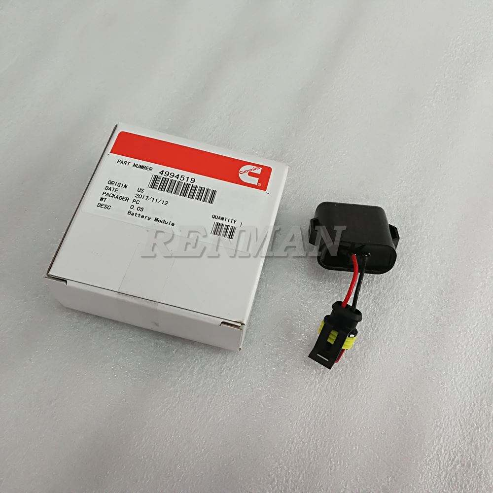 4994519 5269381 Foton Cummins engine ISF2.8 Control Module Backup Battery