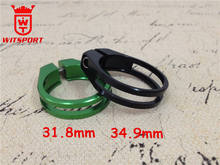 34.9MM mountain bike seatpost clamp bike seatpost clamp Aluminum seatpost clamp Cycling seat tube clamp