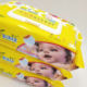 China Supplier Cheap Price Baby Wet Wipe for Hand&Mouth(80pcs)