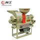 Chuanggong 6N75-9FQ20 Combined Rice Milling Machine Price with Industrial Flour Mill