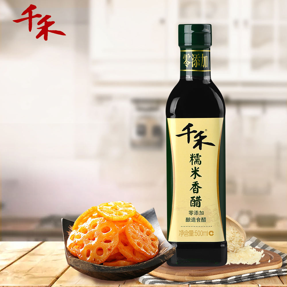 500ml Traditional Chinese Style Balsamic Vinegar