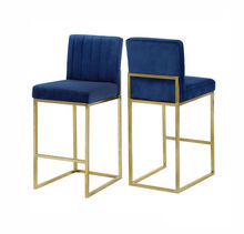 Giselle Velvet Gold Bar Stool / Rose Gold bar chair