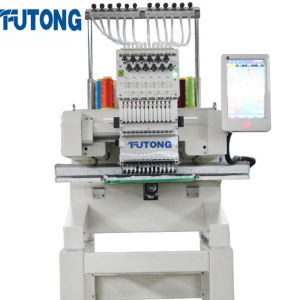 High speed single head embroidery machine