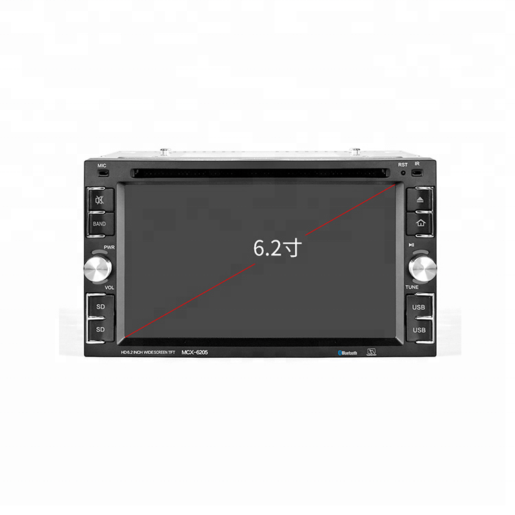 Einfache installation gut gemacht made in china auto dvd player
