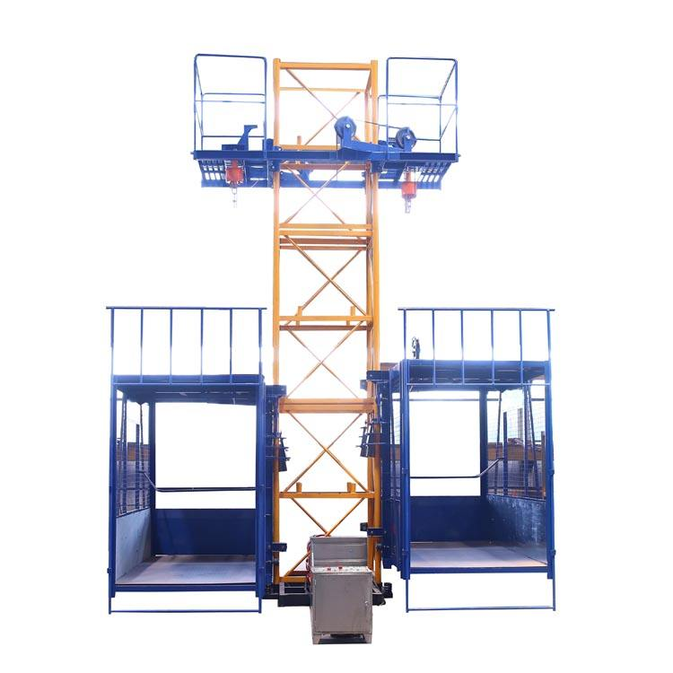 HNDC Construction material hoist for loading construction site material