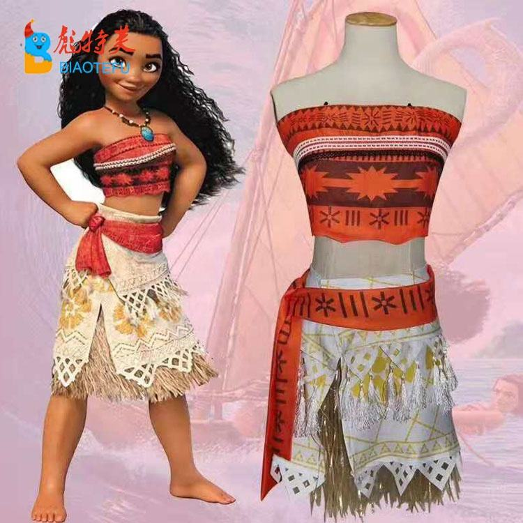 Moana Movie Cosplay Party Fancy Dress Children Costumes in TV/Movie character