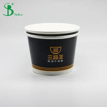custom microwave paper food container soup cup/disposable paper hot soup bowls with lid