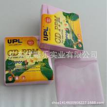 Hot sale CD bag PP bag CD protective film for disk bag