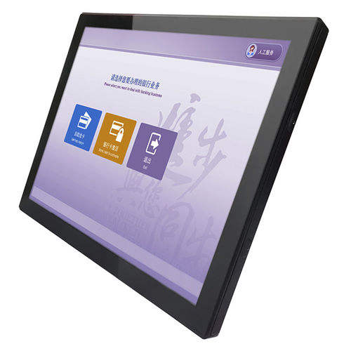 Waterproof LCD industrial open frame TFT LCD 10 12 13 15 17 19 21 inch touch screen monitor