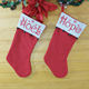 Personalized christmas ornaments sale for couples stockings with names on them