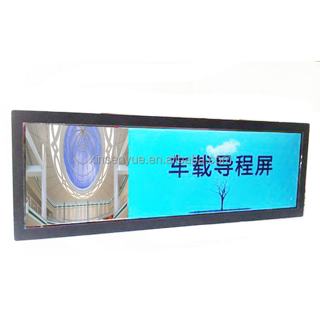 Slim ultra wide stretch type resize 1920x540 bar lcd monitor