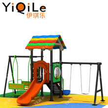 Colorful roof swing with slide outdoor children swing set patio swing and slide for kids