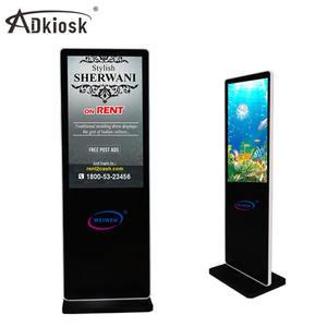 43 zoll smart lcd ad-player mit bodenständer werbedisplay monitor indoor digitale plakatwand