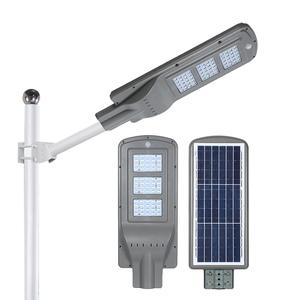 High quality ip65 waterproof outdoor ABS 40w 60w all in one integrated LED solar street light