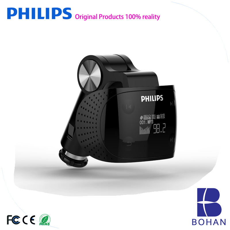 PHILIPS Free New Chinese Songs Download Mp3 Ringtones