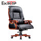 Modern imitated grey white italy rotating recliner massage wooden office chair