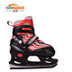 Hot selling new product arrowy inline speed skates shoes