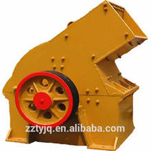 High Efficient Small New Type Stone Breaker Hammer Mill Grinder Slag Crusher Applied In Road Building Rocks Crushing For Sale