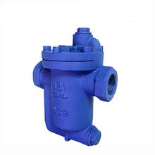 Free Ball Float Type Valve  WCB Screwed End Steam Trap