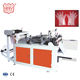 Baihao Seller Factory Side Sealing Disposable Glove Bag Making Machinery