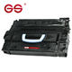 GS brand China Factory Laser Printer for Refit Toner Cartridge 8543X 43a compatible For HP