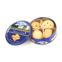 4OZ tin imported milk stick assorted biscuits turkey britannia royal danish butter cookies