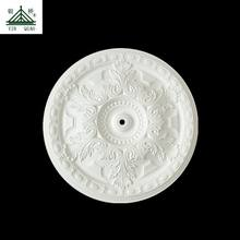 Rosaces Ceiling Centre Decoration Plaster Of Paris Ceiling Roses Medallion