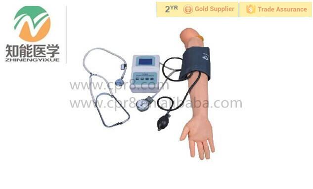 BIX-HS7 Thực Tế con người cánh tay đo huyết áp điều dưỡng mô hình