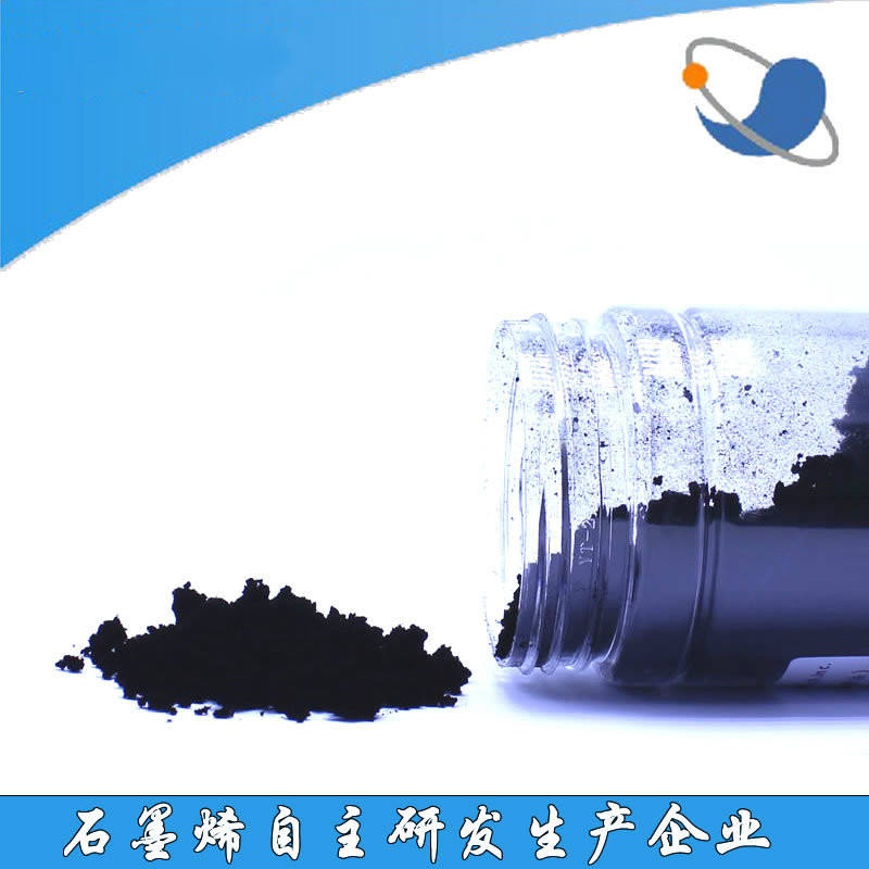 Chinese Supplier Graphene Additive in Engine Oil Graphene Lubricants Antiwear Engine Protective Agent