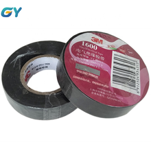3M Brand Original 1600 Colors Professional PVC Adhesive Electric Tape Wholesale Waterproof  Indoor and Outdoor Applications