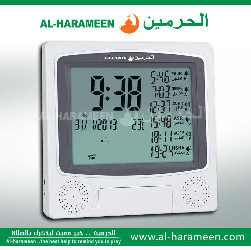 Islamic digital lcd wall clock HA-4010